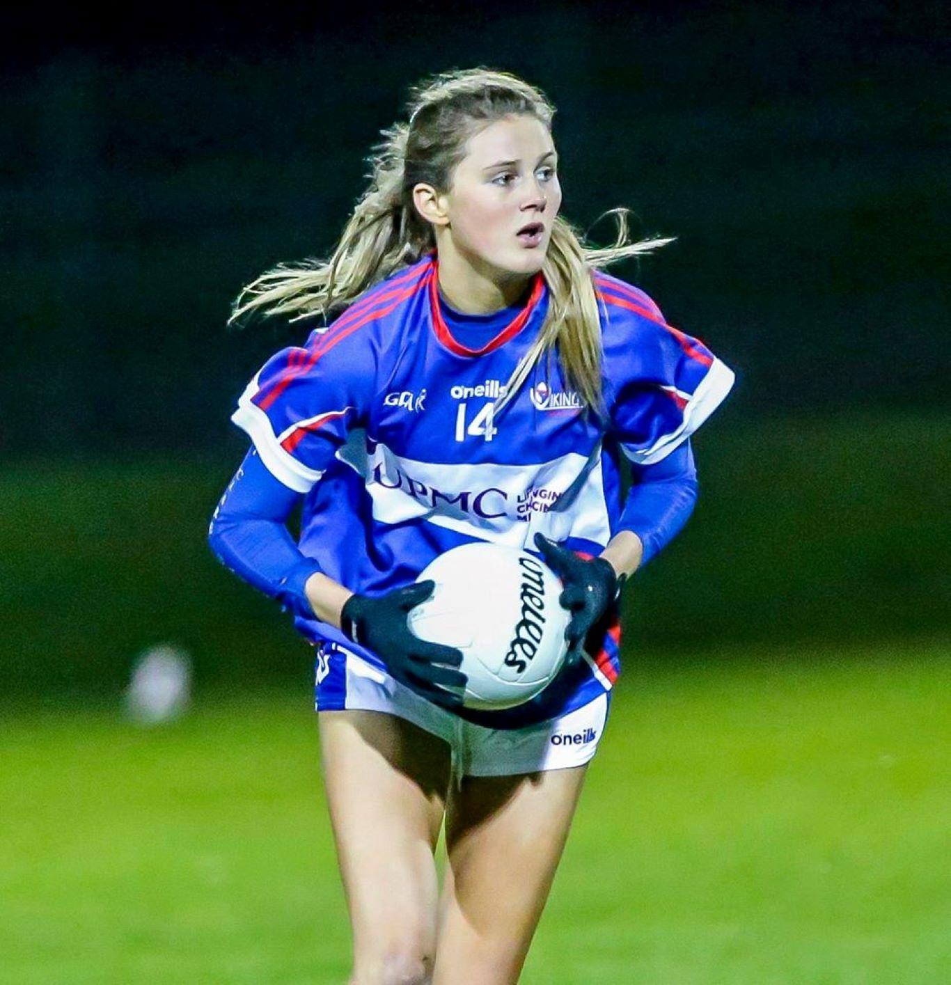 Sport scholarship: Fidelma Marrinan