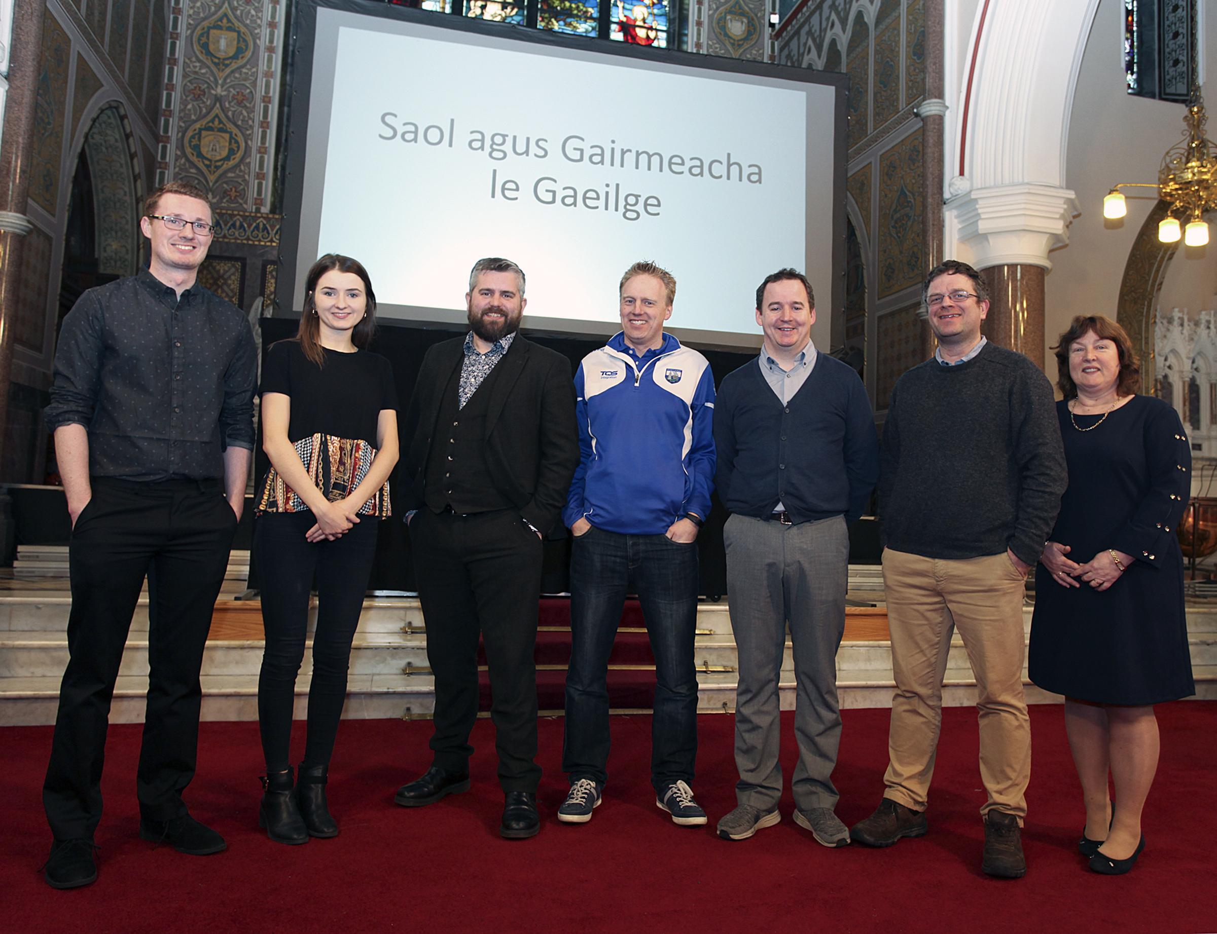 Pól Ó Finn, Níamh Ní Chróinín, Peter Kavanagh, Eoin Breathnach, Dr Séamus Dillon, Dr Ian Ó Catháin, Dr Suzanne Denieffe