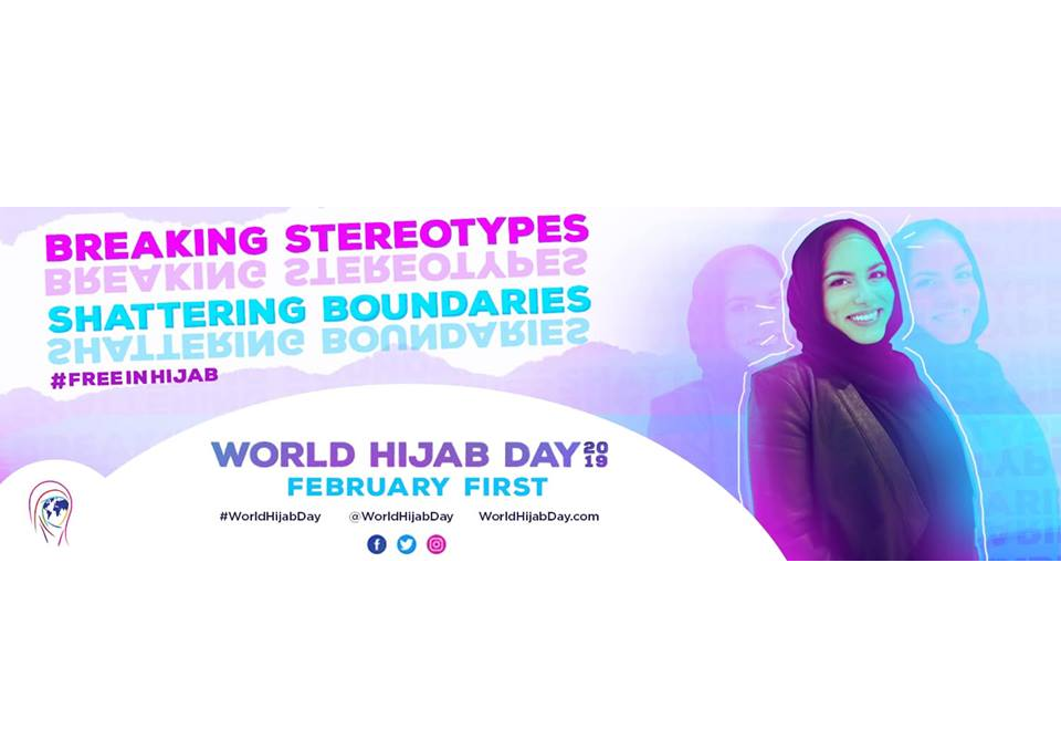 This will be the second World Hijab Day at WIT after a hugely successful event in 2017.